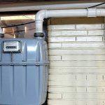 ماهانه ۲۰۰ تومان از مشترکان گاز شهری برای بیمه خسارت دریافت میشود