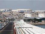 اطلاعیه نخستین عرضه نفتخام سنگین شرکت ملی نفت ایران در بورس انرژی منتشر شد