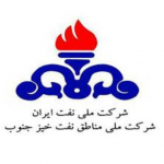 دو انتصاب در شرکت بهره برداری نفت و گاز مارون