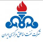 انتصاب مدیران امور تولید و فنی شرکت نفت مناطق مرکزی ایران