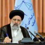 رئیس کل دادگستری استان خوزستان تغییر کرد