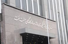 رئیس صندوق بازنشستگی نفت منصوب شد.