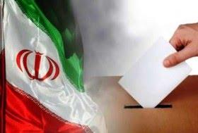 گزارش آماری از پایان ثبت نام انتخابات مجلس یازدهم در خوزستان