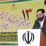 مدیرکل تعاون، کار و رفاه اجتماعی خوزستان:  کارآفرینان عامل تغییر مثبت در نظام اقتصادی و اجتماعی هستند