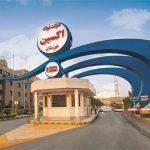 مدیرعامل فولاد خوزستان :۶۰ درصد مالکیت فولاد اکسین از آن فولاد خوزستان شد