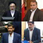 تحلیلی بر انتخابات حوزه ی شوشتر و گتوند