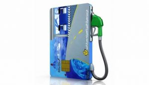 بنزین ماهانه
