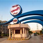 شرکت فولاد اکسین خوزستان در سال جهش تولید از اهداف استراتژیک خود پیشی گرفت