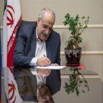 رئیس هیئت مدیره شرکت ملی حفاری ایران منصوب شد