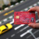 سخنگوی شرکت ملی پخش فرآوردههای نفتی خبرداد:سقف ذخیره کارتهای هوشمند سوخت تغییری نمیکند