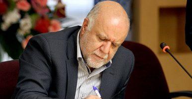پیام تبریک وزیر نفت به مناسبت فرا رسیدن روز خبرنگار