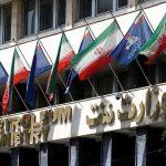 توضیحات وزارت نفت درباره ابلاغیه ترمیم حقوق و دستمزد پرسنل صنعت نفت