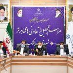 مدیرکل تعاون ،کار و رفاه اجتماعی استان عنوان کرد:شورای تحقق سند توسعه تعاونیها در خوزستان راهاندازی شد