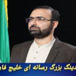 احمد سراج : ستادهای تبلیغاتی من در قلب هوادارانم می باشد ودر وضعیت نداری وفقر مردم حاضر به هزینه ی تبلیغات انتخاباتی نیستم