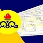 جزئیات ارائه خدمات الکترونیکی شرکت گاز در خوزستان