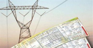 سخنگوی صنعت برق اعلام کرد:ارسال پیامک تعیین نوع مصرف به مشترکان برق