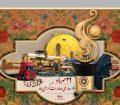 مدیرعامل شرکت فولاد اکسین خوزستان به مناست روز صادرات مطرح کرد:با اعلام ممنوعیت صادرات ورقهای فولاد اکسین توسط ستاد تنظیم بازار وزارت صمت،کشور از منبع ارزی مناسب محروم شد