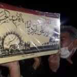 پیشنهاد به شورای شهر مسجدسلیمان : یکی از میادین یا بلوار های اصلی شهر را به نام نوجوان شهید علی ایزدیان نمایید
