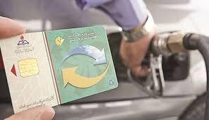 سخنگوی شرکت ملی پخش فرآوردههای نفتی:زمان ذخیره بنزین در کارت های سوخت کاهش نیافته است
