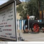 نخستین چاه نفت خاورمیانه در مسجدسلیمان