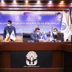 در حاشیه بیستوپنجمین نمایشگاه نفت؛شرکت ملی مناطق نفتخیز جنوب ۲ توافقنامه همکاری امضا کرد