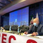 صحبتهای وزیر نفت در ششمین کنگره راهبردی نفت و نیرو