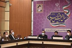 استاندار خوزستان عنوان کرد:قطع برق اداراتی که الگوی مصرف برق را رعایت نمی کنند