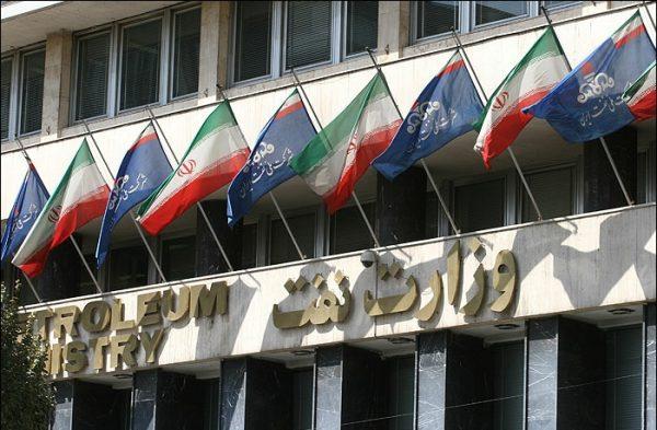 اطلاعیه جدید وزارت نفت در خصوص نحوه حضور کارکنان در محل کار