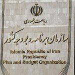 معاون سازمان برنامه و بودجه کشور مطرح کرد:افزایش اعتبارات خوزستان از سهم فروش نفت در لایحه بودجه ۱۴۰۰