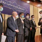 در مراسمی با حضور وزیر نفت؛گواهینامه صلاحیت حرفهای مدیریت صنعت نفت به مهندس احمد محمدی اعطاء شد