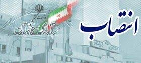 از سوی استاندار خوزستان؛اعضای ستاد انتخابات خوزستان منصوب شدند