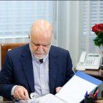 از سوی وزیر نفت؛خرید ۷۰ قلم کالای صنعت نفت دارای مشابه داخلی ممنوع شد